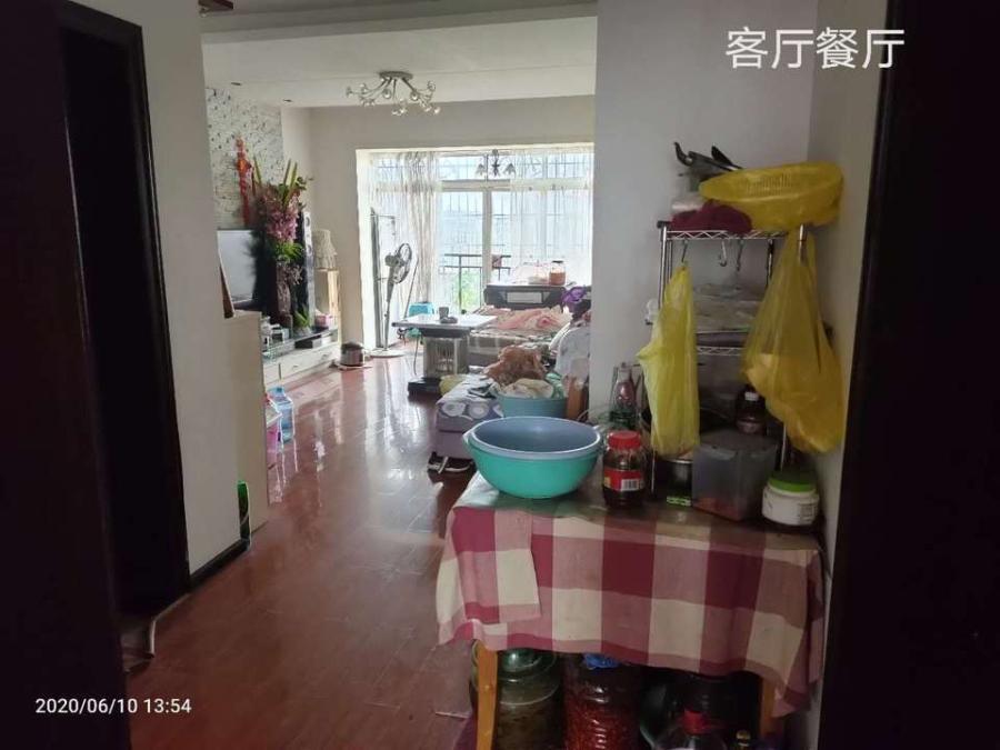 贵州省贵阳市花溪区小河淡水巷9-21号家和花园D幢2-1单元7+1层1号房屋