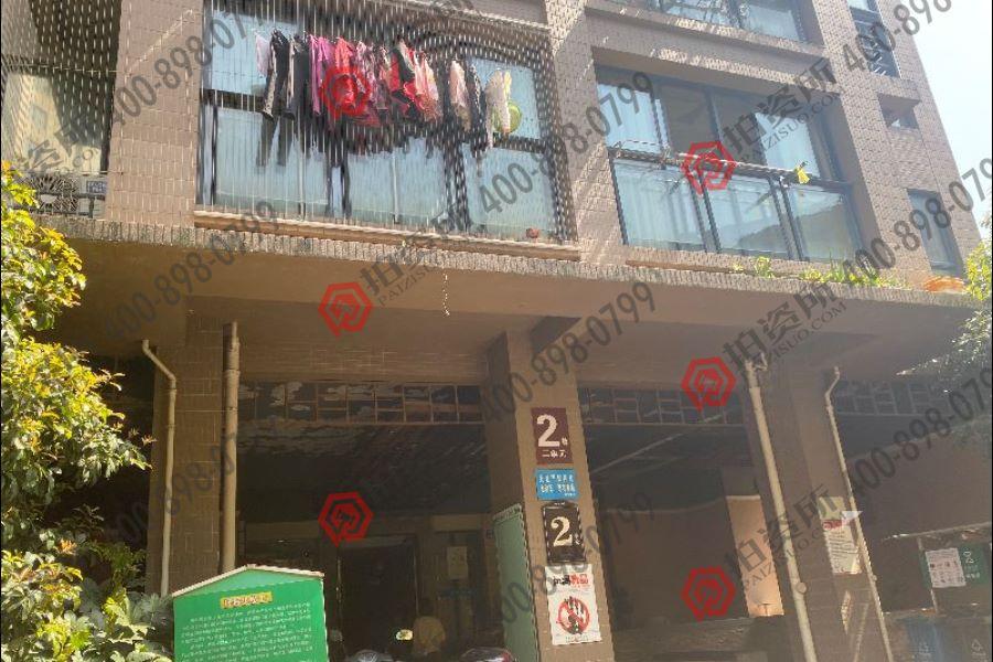 长沙市开福区芭茅洲巷68号香江锦园2栋1708室