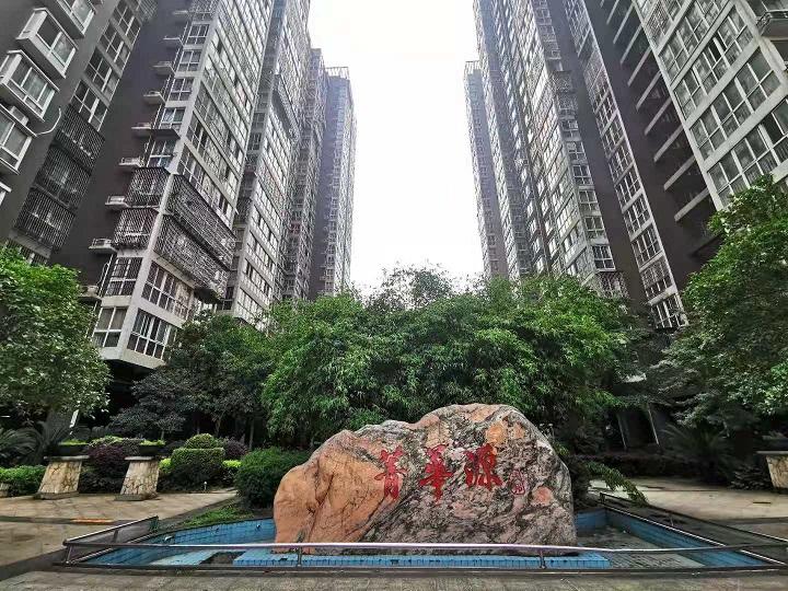 长沙市雨花区红花坡路73号菁华源公寓A栋2513房